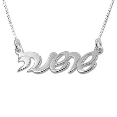 Hebrew Script Silver Name Necklace - The Handmade ™