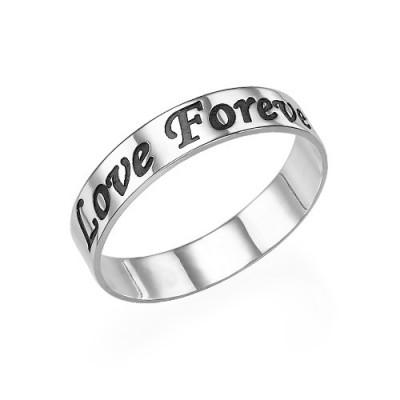 Script Silver Promise Ring - The Handmade ™