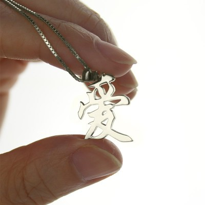 Chinese/Japanese Kanji Pendant Necklace Silver - The Handmade ™