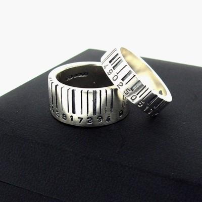 Medium Silver Barcode Ring - The Handmade ™